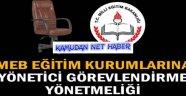 MEB'te Yandaş-Sen'in uyanıklığına son verilmeli